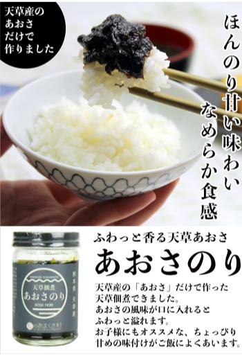 https://amakusa.online/blog/norinori.jpg