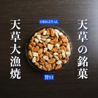 大漁焼(5枚入)